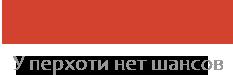логотип сульсена